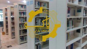 قفسه کتاب خانه ای-قفسه مخصوص نگهداری کتاب