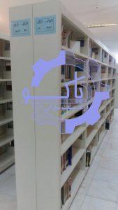 قفسه کتاب خانه-قفسه کتاب