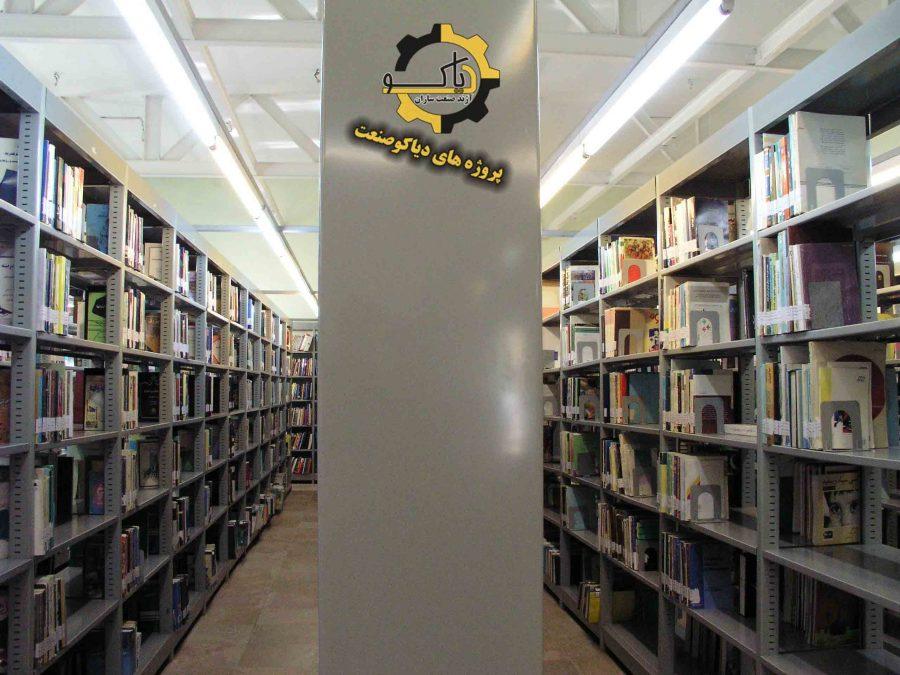 قفسه مخصوص نگه داری کتاب